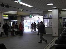 JR京浜東北線・根岸線・横浜線・ブルーライン『桜木町駅』より徒歩6分、京急本線『日ノ出町駅』より徒歩6分、JR根岸線・ブルーライン『関内』駅 9番出口より徒歩8分のフラダンス教室