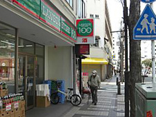 横浜、中区、JR根岸線、ブルーライン『関内』駅から徒歩4分の大人の初心者ベリーダンス教室
