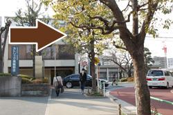 JR横須賀線、JR山手線、京急本線『品川駅』から徒歩10分、都営浅草線『高輪台駅』から徒歩1分、JR山手線、東急池上線、都営浅草線『五反田』駅から徒歩10分のヨガ教室