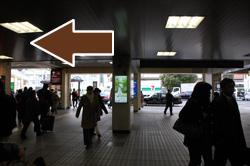 JR横須賀線、JR山手線、京急本線『品川駅』から徒歩10分、都営浅草線『高輪台駅』から徒歩1分、JR山手線、東急池上線、都営浅草線『五反田』駅から徒歩10分のバレエ教室