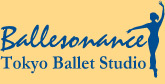神奈川県の大人の初心者バレエ教室ならバレゾナンス東京バレエスタジオ