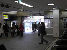 JR京浜東北線・根岸線・横浜線・ブルーライン『桜木町駅』より徒歩6分、京急本線『日の出町駅』より徒歩6分、JR根岸線・ブルーライン『関内』駅 9番出口より徒歩8分のバレゾナンスヨガスタジオ教室