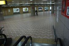 横浜、中区、JR京浜東北線・根岸線・横浜線『桜木町』駅から徒歩6分の大人の初心者心理ダイエットカウンセリングルーム