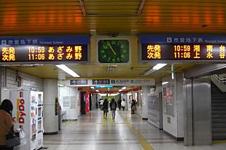 横浜、中区、ブルーライン『桜木町』駅から徒歩6分の大人の初心者ヨガ教室