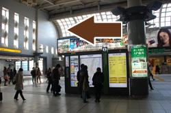 JR横須賀線、JR山手線、京急本線『品川』駅