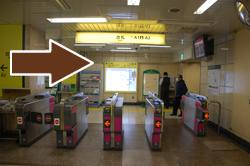 都営地下鉄浅草線『高輪台』駅下車、徒歩1分のバレエ教室