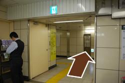 JR横須賀線、JR山手線、京急本線『品川駅』から徒歩10分、都営浅草線『高輪台駅』から徒歩1分のヨガ教室