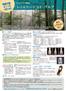 バレエフェスティバル(成果発表会)【2013.9.1(日)】:レ・シルフィードよりワルツ