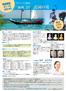 バレエフェスティバル(成果発表会)【2013.9.1(日)】:海賊より花園の場