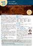 バレエフェスティバル(成果発表会)【2015.9.21(月)】:「ライモンダ」