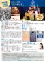 バレエフェスティバル(成果発表会)【2015.9.21(月)】:「シンデレラ」