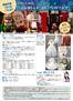 バレエフェスティバル(成果発表会)【2015.9.21(月)】:「くるみ割り人形」より「雪のワルツ」